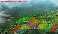 西乡利民农业:发展稻养共生产业、助推乡村振兴
